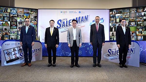 รูป 4 saleaman ประกอบเนื้อหา NEA เปิดโครงการฝึกอบรมเชิงปฏิบัติการ Salesman จังหวัด Go- Inter