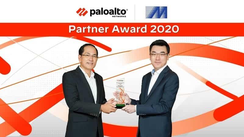รูป 800PartnerAward2020 ประกอบเนื้อหา MSC won Top Customer Retention of The Year 2020 from Palo Alto Networks