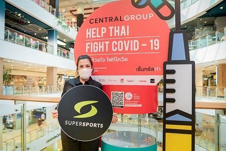 """รูป Help Thai Fight Covid 59 ประกอบเนื้อหา ซูเปอร์สปอร์ตจับมือกลุ่มเซ็นทรัล เปิดโครงการ """"ทำด้วยใจ ไฟท์โควิด-19"""" ระดมทุนหนุนงานวิจัยและพัฒนานักวิจัยไทย"""
