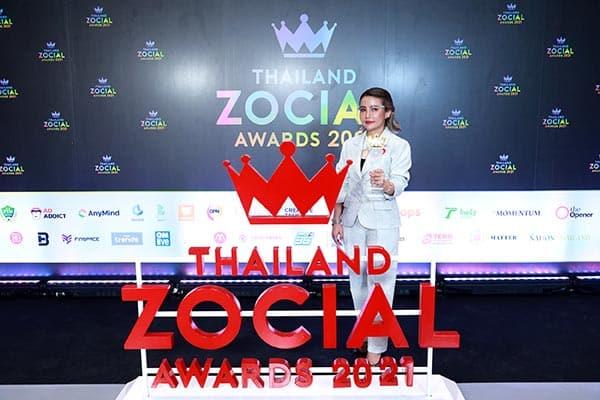 รูป P111 ประกอบเนื้อหา ออโรร่า คว้ารางวัล Best Brand Performance on Social Media 2 ปีซ้อน