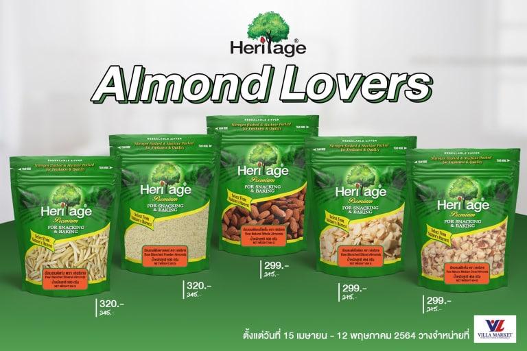 รูป img 4745 TfHSMR4ZBwDr ประกอบเนื้อหา Heritage Group Splashes Summer Promotion on Almonds for Baking and Snacking Fun
