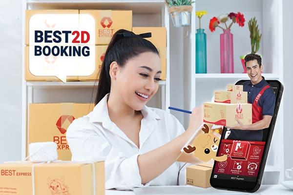 3-BEST2D-Booking.jpg