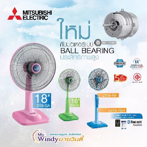 FAN-2021-1-PRnewsthailand.jpg