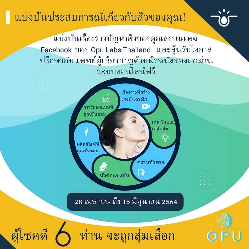 Opu_fb_Thai-Rev-4_Approved_1000x1000px.jpg