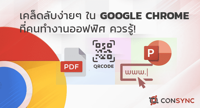 Tips-HR-Worker-Chrome800x433.png