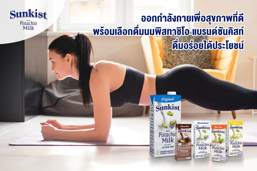 PR_Sunkist_Get-Fit-and-Healthy.jpeg