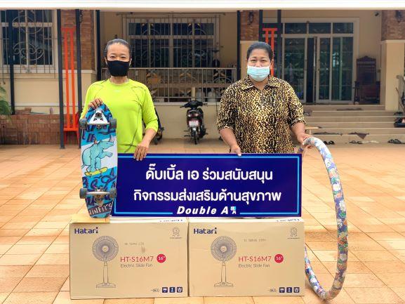 6.21-ภาพข่าวองค์กรสุขภาพดีสู่ชุมชนสุขภาพดี.jpg