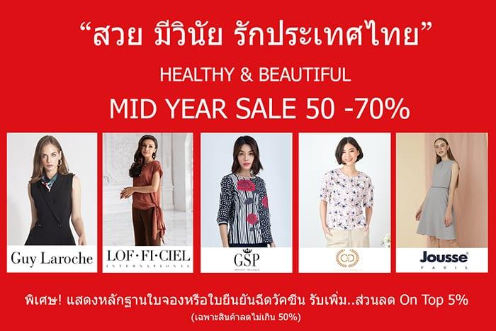 Mid-Year-Sale-N...jpg