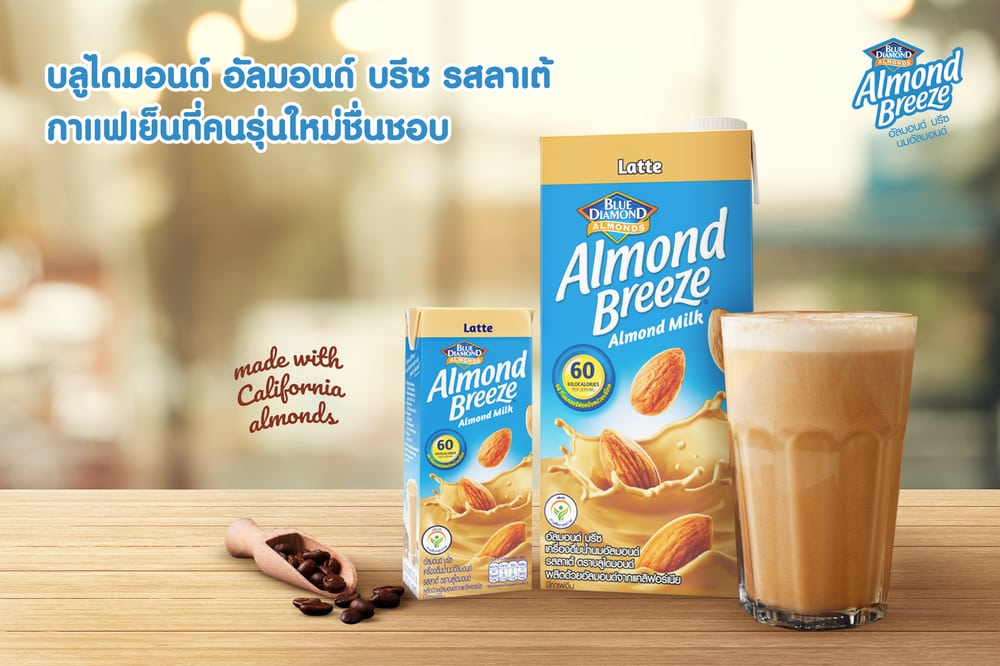 PR-Almond-Breeze-Latte.jpeg