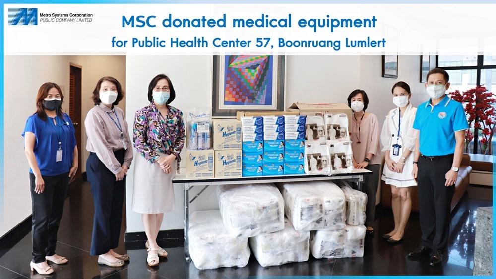 1000-Eng-MSC-Donated-Medical.jpg