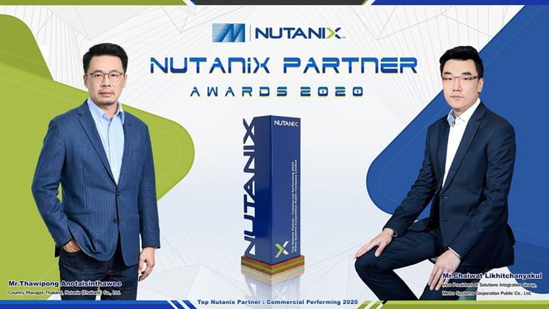 800-Nutanix-Award.jpg