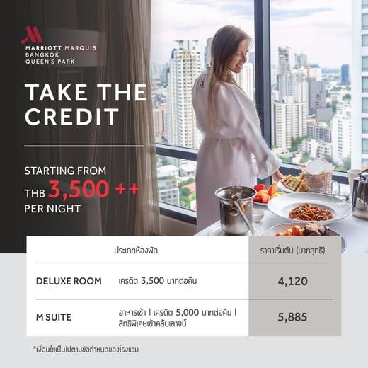 BKKQP-Take-the-credit_1040_price-grid_1.jpg