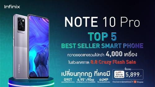 KV-Infinix-NOTE-10-Pro-TOP-5-Best-seller-smart-phone-_1_.jpg