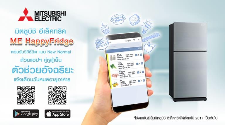 Mitsubishi-Electric_ME-HappyFrigde_Thetaradev.jpg