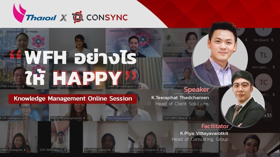 ThaiOil-Consync-Share-960x540.jpg