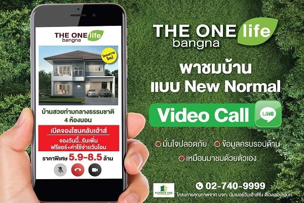 Video-Call_TOL.jpg