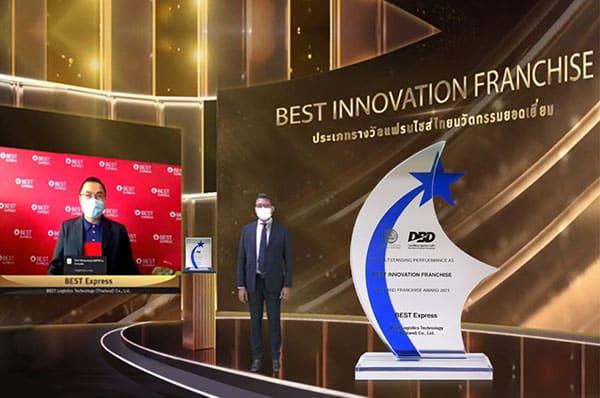 1-BEST-Express-Award.jpg