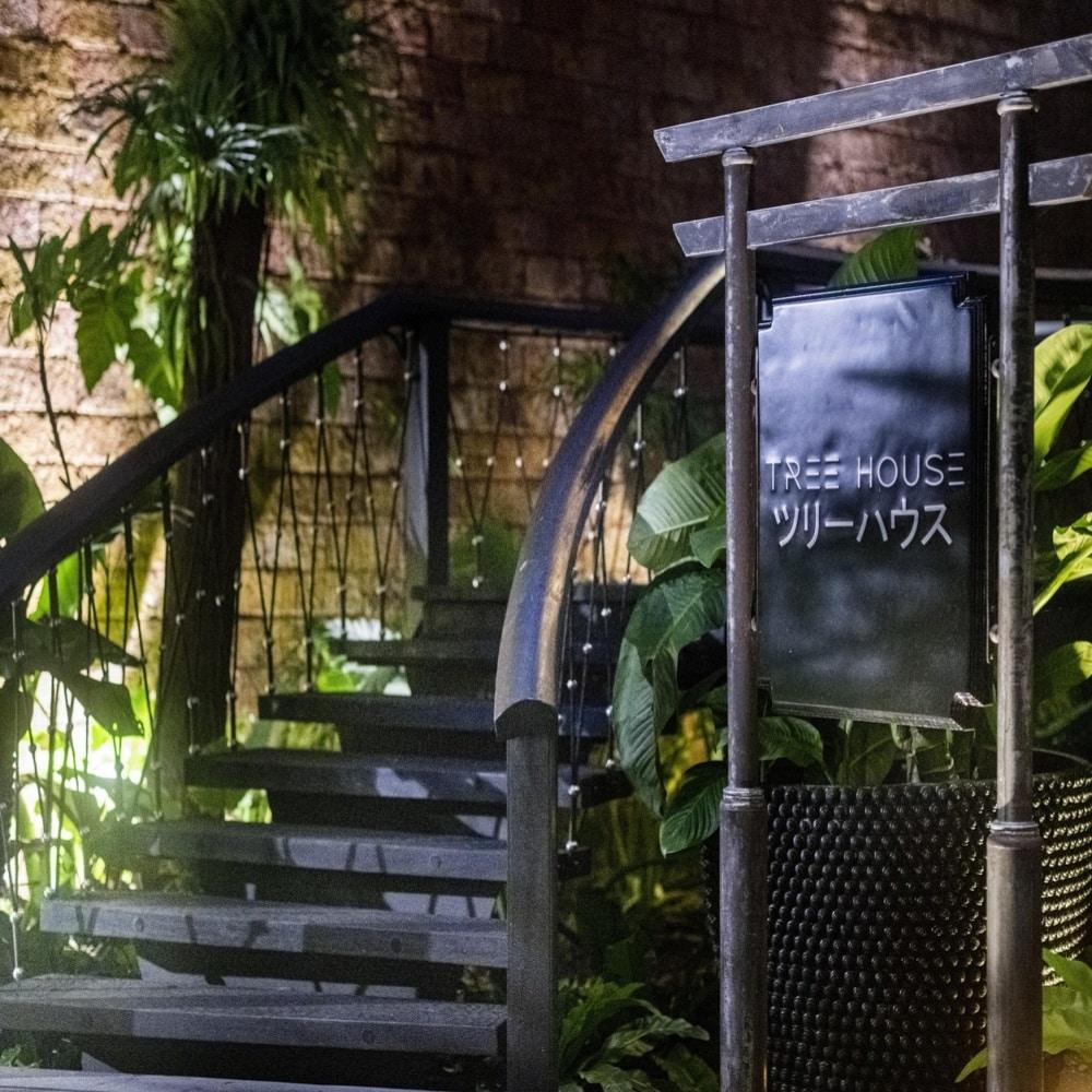 Anantara-Mai-Khao-Phuket-Villas-Tree-House-Omakase-Restaurant-and-Bar-signage-min.jpg
