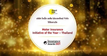 DirectAsia-award.jpg