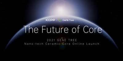 ICCPP1.jpg