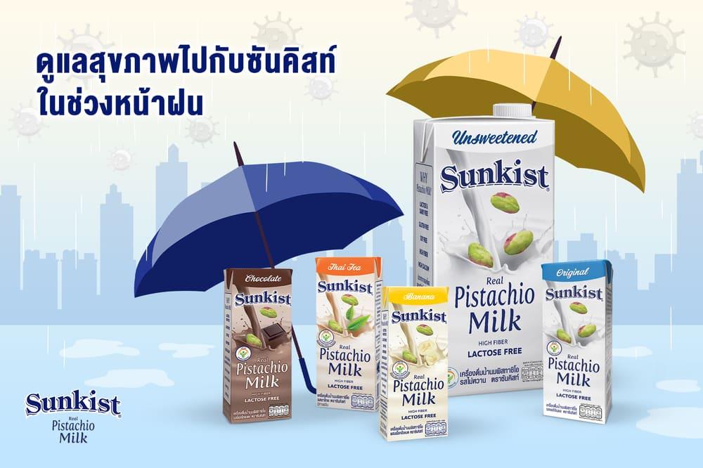 PR-SK-Rainy.jpeg