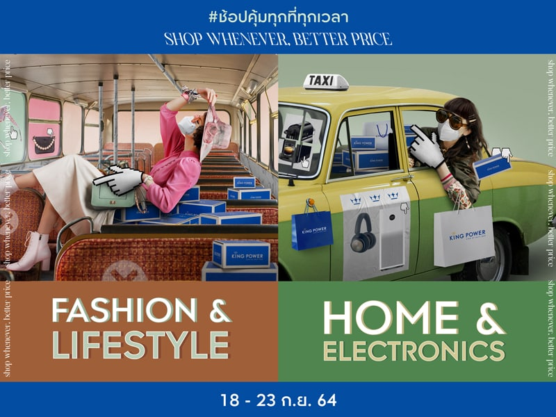REre-_Fashion-Lifestyle_SEP.jpg