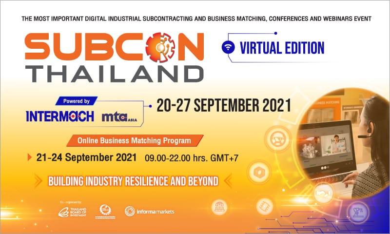 SUBCON-Thailand-Virtual-Edition.jpg