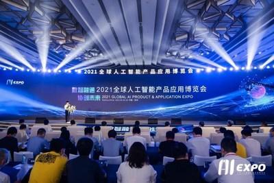 Xinhua-Silk.jpg
