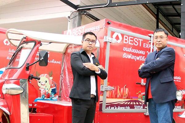 2-BEST-Thai-Kingmotor-1.jpg