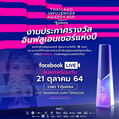 KV-Thailand-Influencer-Awards-2021-1.jpg