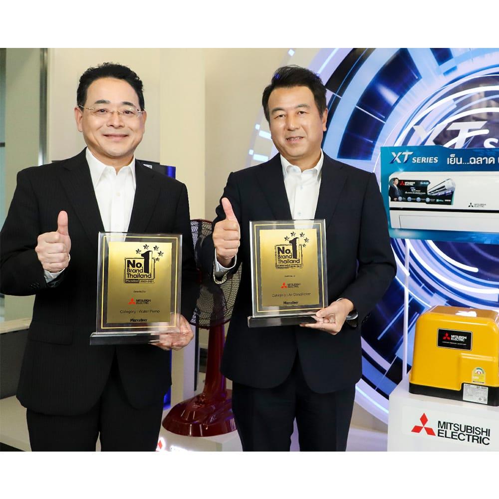 Mitsubishi-Electric-No.1-Brand-Thailand-2020-2021_Thetaradev.jpg