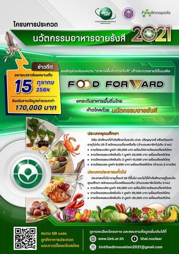 Poster_Extension_1.jpg